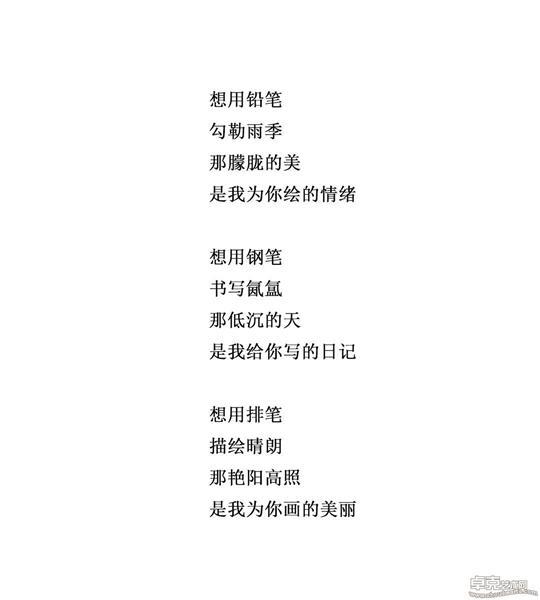 作品 6-6